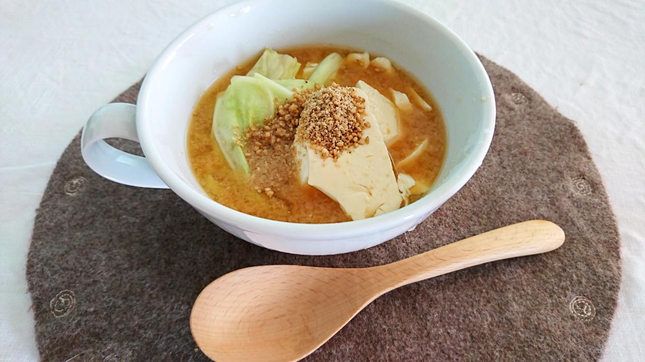 キャベツとお豆腐のごまみそスープ