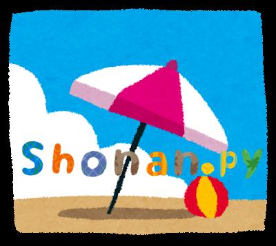 "Python Boot Camp in 神奈川から生まれた湘南のPythonコミュニティ ""shonan py."""